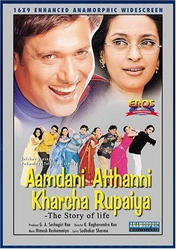 Aamdani Atthanni Kharcha Rupaiya Movie Poster