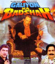 Galiyon Ka Badshah Movie Poster