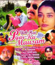 Yeh Hai Pyar Ka Mausam Movie Poster