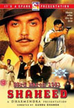 23rd March 1931 Shaheed Movie Poster