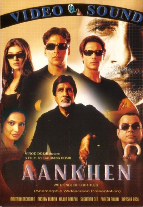 Aakheer Movie Poster