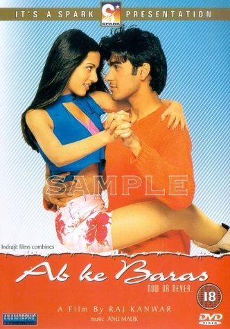 Ab Ke Baras Movie Poster