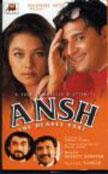 Ansh Movie Poster