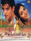 Yeh Mohabbat Hai Movie Poster