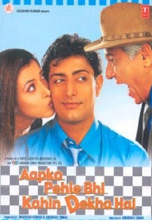 Aapko Pehle Bhi Kahin Dekha Hai Movie Poster