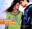 Dil Pardesi Ho Gayaa Movie Poster