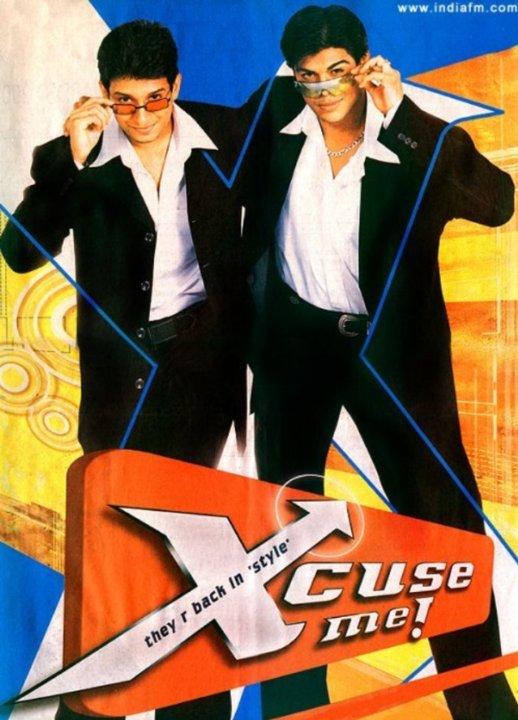 Xcuse Me! Movie Poster