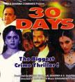 30 Days Movie Poster