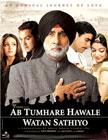 Ab Tumhare Hawale Watan Sathiyo Movie Poster