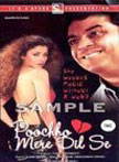Poochho Mere Dil Se Movie Poster