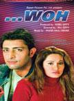 Woh Movie Poster