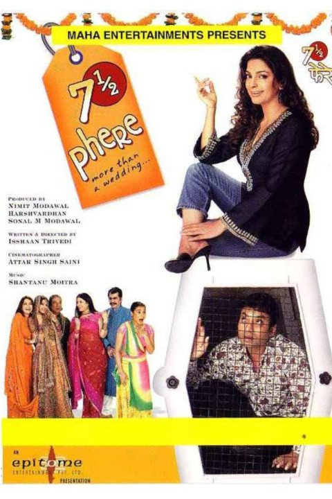 7 1/2 Phere Movie Poster