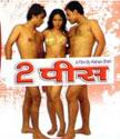 2 Piece Movie Poster