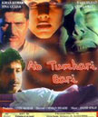 Ab Tumhari Bari Movie Poster