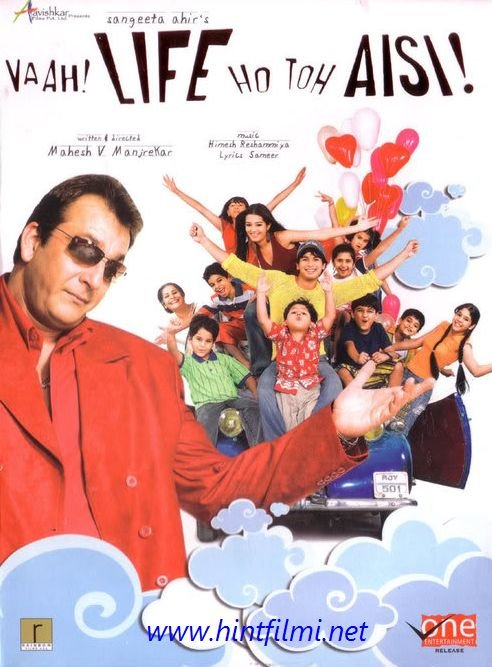 Vaah! Life Ho Toh Aisi! Movie Poster