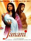 Janani Movie Poster