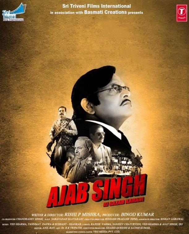 Ajab Singh Ki Gajab Kahani (2017) First Look Poster