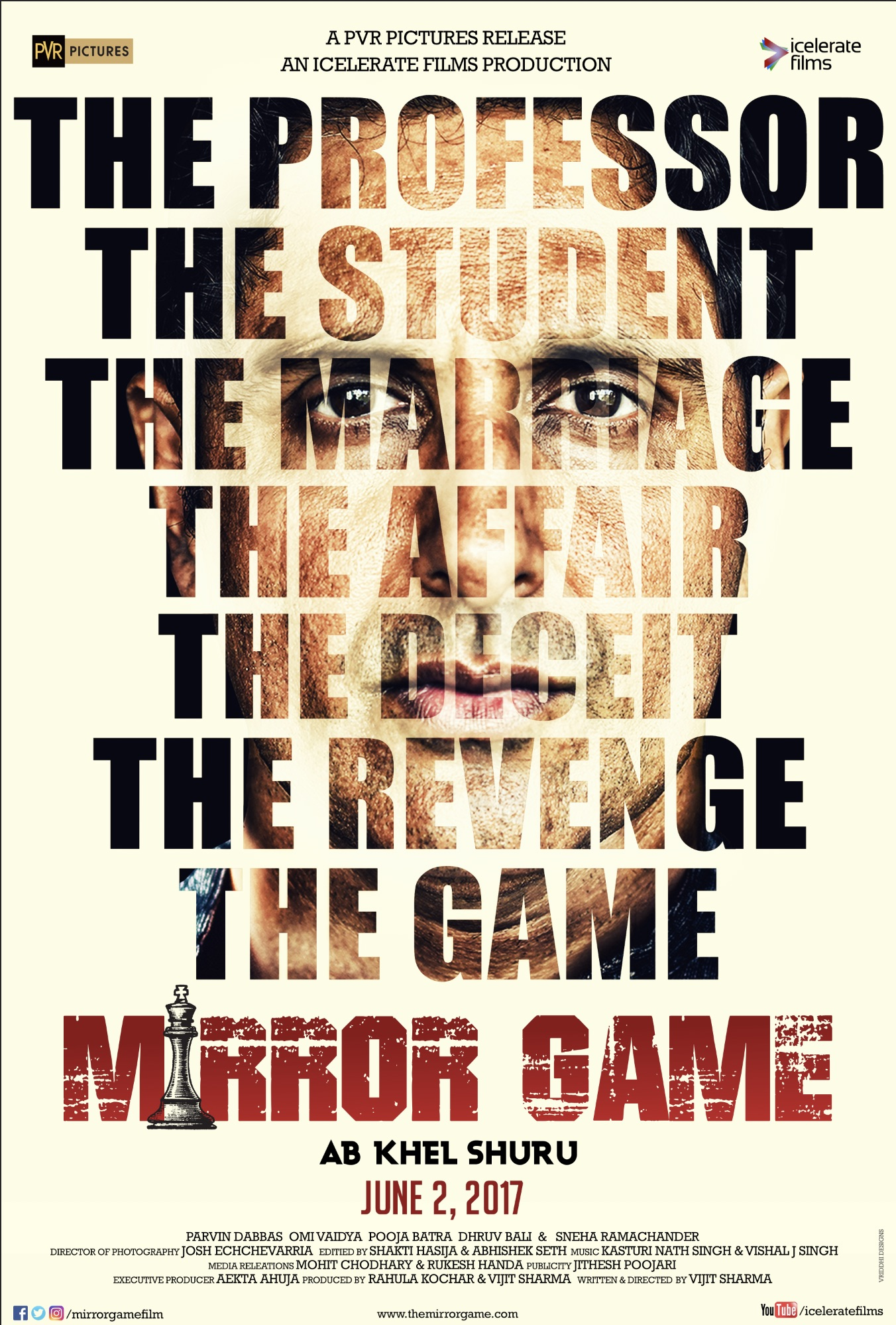 Mirror Game – Ab Khel Shuru (2017) First Look Poster