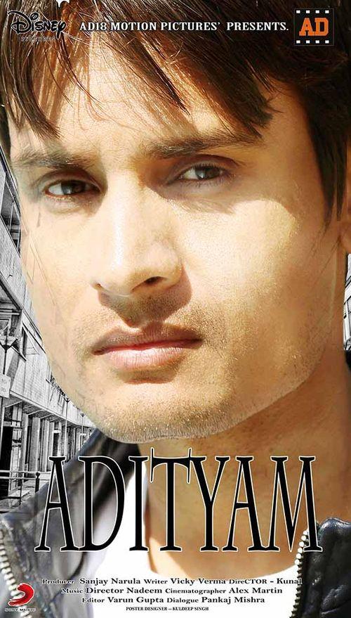 Adityam (2018) First Look Poster