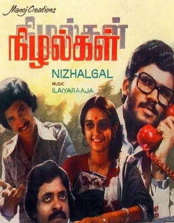 Nizhalgal (1980)