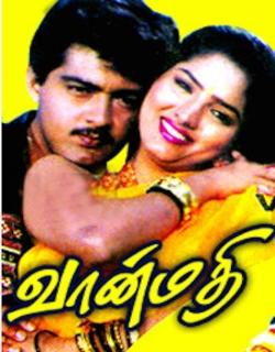 Vaanmathi (1996)