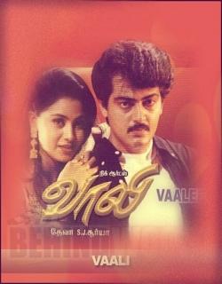 Vaali Movie Poster