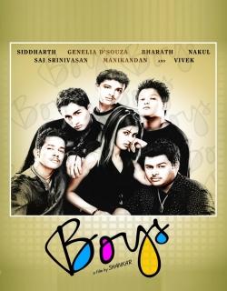 Boys (2003) - Tamil