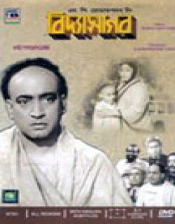 Vidyasagar Movie Poster