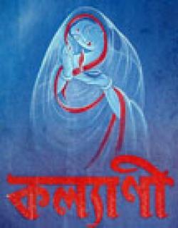 Kalyani (1954)
