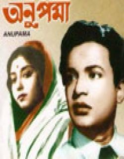 Anupama (1955)