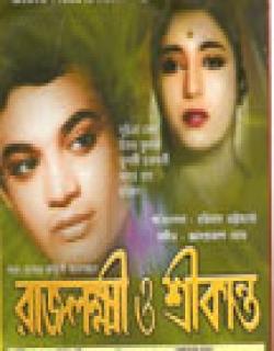 Rajlakshmi O Srikanta (1958) - Bengali