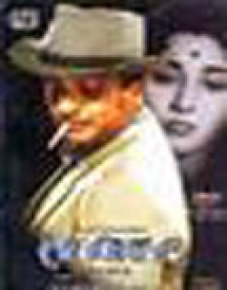 Khelaghar (1959) - Bengali