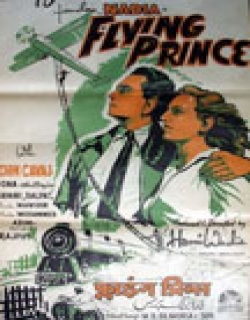 Flying Prince Movie Poster