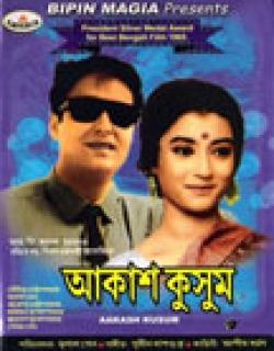 Akash Kusum (1965)