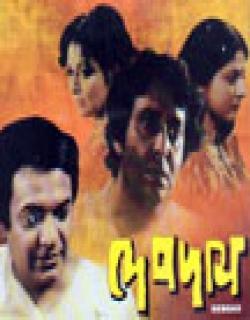 Debdas (1979) - Bengali
