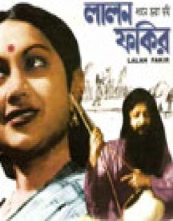 Lalan Fakir (1987) - Bengali