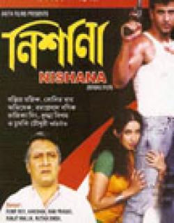 Nishana (2002)