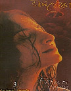Bhalo Theko (2003)