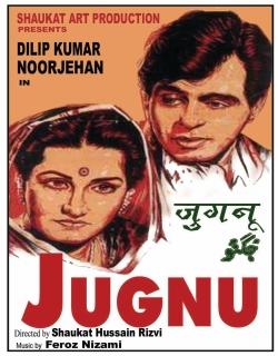 Jugnu (1947) - Hindi