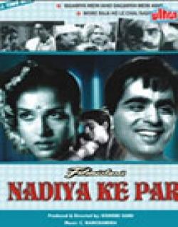 Nadiya Ke Paar Movie Poster