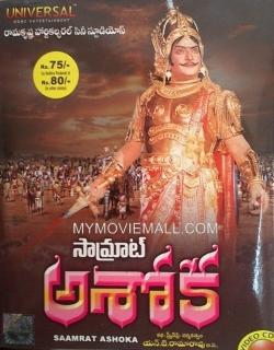 Samrat Ashok (1992) - Telugu