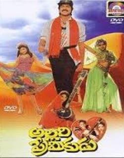 Allari Premikudu (1994) - Telugu