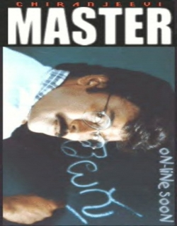 Master (1997)