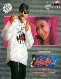 Thammudu (1999) - Telugu