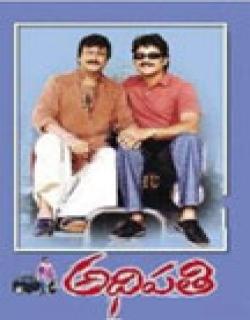 Adhipathi (2001)
