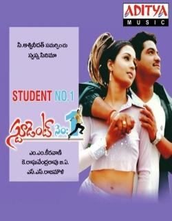 Student No. 1 (2001) - Telugu