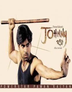 Johnny (2003) - Telugu