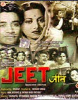 Jeet (1949)