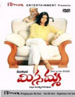 Missamma (2003)