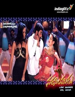 Narasimhudu (2005) - Telugu